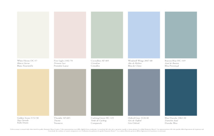 Color Trends 2020, First Light